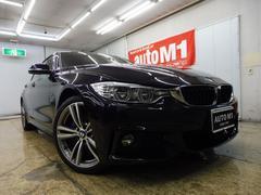 BMW420i Xドライブ グランクーペ Mスポーツ 4WD