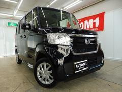 N BOXG・Lホンダセンシング 4WD 届出済未使用車
