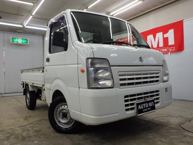 FC パワステ 4WD 5MT