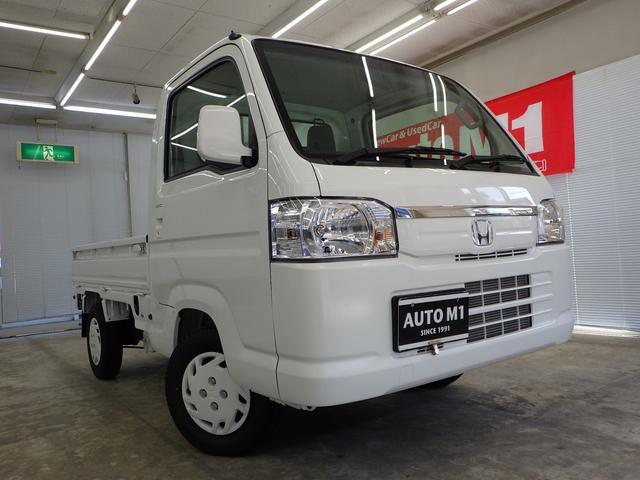 ホンダ アクティトラック タウン 4WD 5MT 届出済未使用車