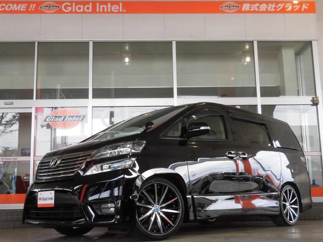 トヨタ Z プラチナセレクションII 新品20AW 新品ローダウン