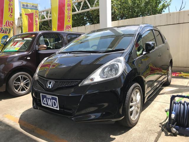ホンダ 13G・スマートセレクション 4WD