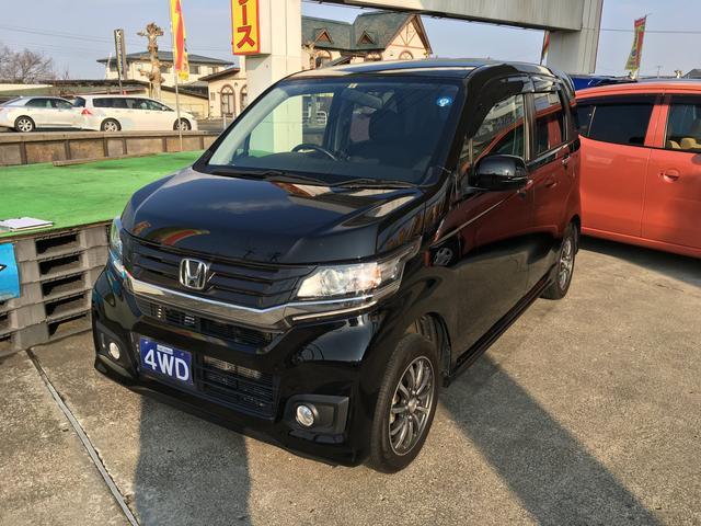 ホンダ カスタムG 4WD ナビ Bカメラ HID