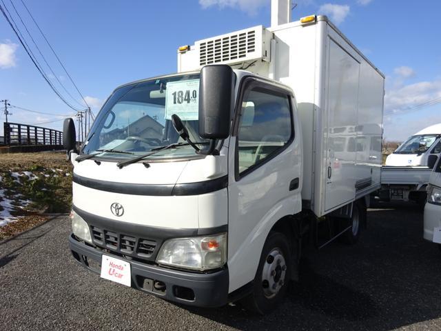 トヨタ ダイナトラック フルジャストロー 2t 冷凍冷蔵車 -7度 スタンバイ付き
