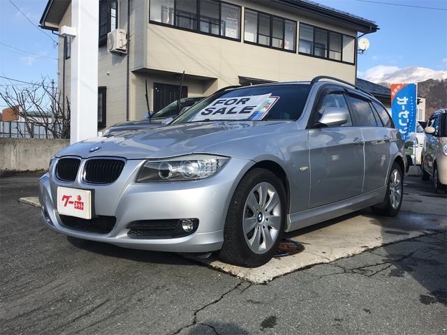 BMW 3シリーズ 320iツーリング AW ナビ AT