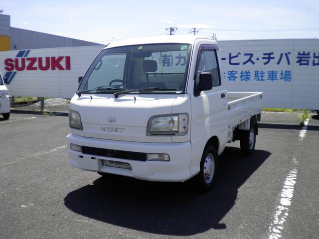ダイハツ スペシャル 切替式4WD 5速マニュアル