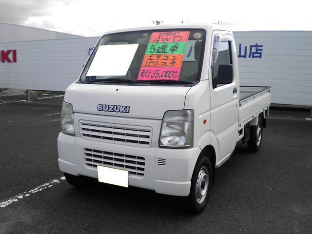 スズキ KC 切替式4WD パワステ エアコン