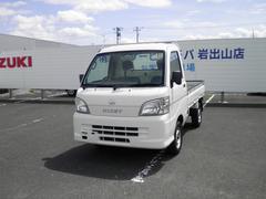 ハイゼットトラック農用スペシャル 切替式4WD エアコン 5速マニュアル