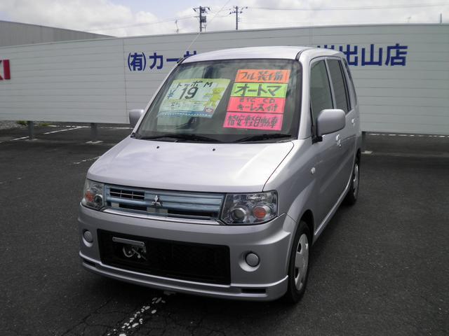三菱 M エアバック CD ETC キーレス