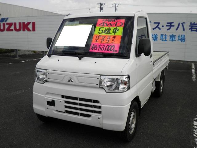 三菱  4WD パワステ エアコン エアバック