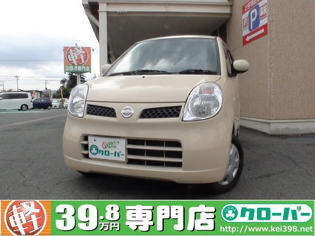 日産 S 3/3-3/9 限定目玉車