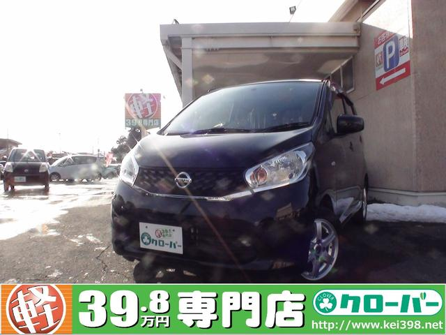 日産 J ベンチシート ABS 11/10-16限定車