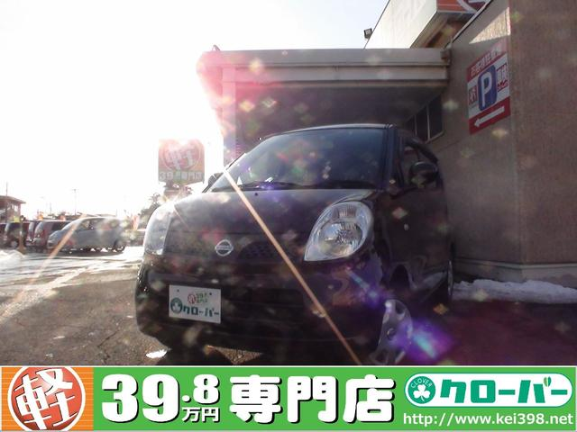 日産 E FOUR ショコラティエ 4WD オートエアコン