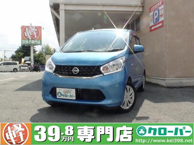 日産 J キーレス ABS 9/14-20限定車