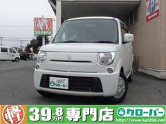 MRワゴンX 4WD シートヒーター ベンチシート
