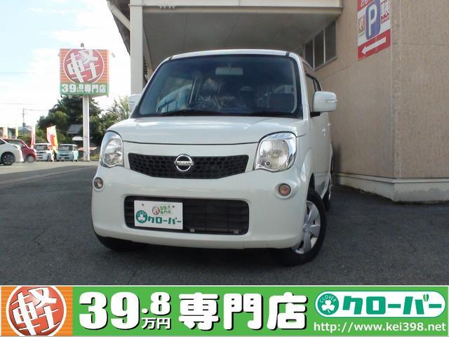 日産 モコ X FOUR 4WD スマートキー シートヒーター