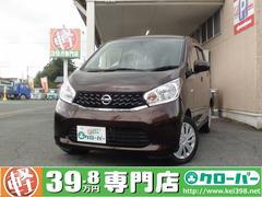 デイズJ キーレス ベンチシート ABS 7/31−8/6限定車