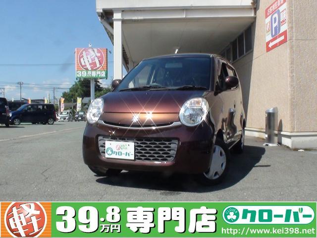 スズキ G 7/24-30限定車 ベンチシート キーレス