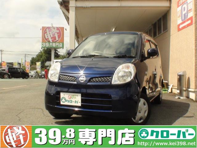日産 モコ S ベンチシート キーレス 9/18〜9/24限定車