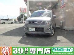 オッティRS HIDライト 7/31−8/6限定車