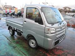 ハイゼットトラックスタンダード 農用スペシャル4WD
