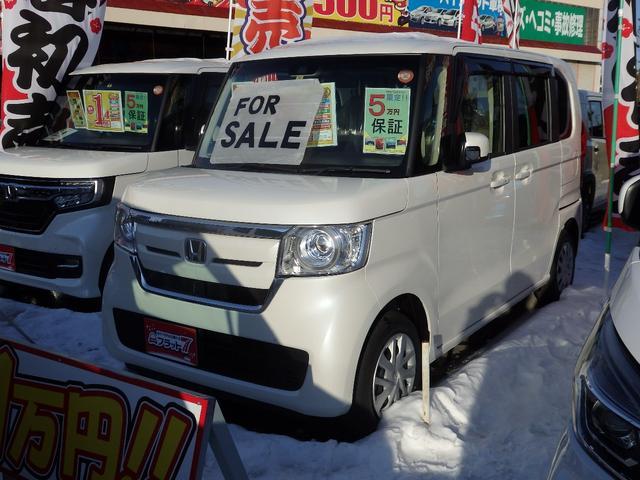 ホンダ G・EXホンダセンシング 4WD 届出済未使用車