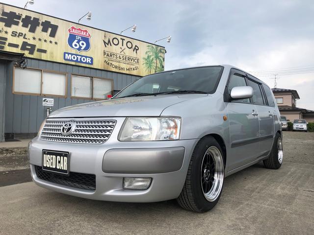 トヨタ TX Gパッケージ 新品車高調 リボンタイヤMOONDISC