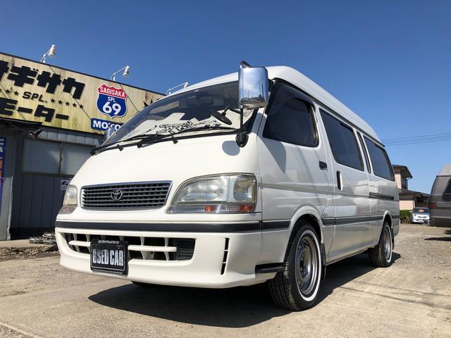 トヨタ ハイエースワゴン グランドキャビンG-p 1KZディーゼルターボ 1ナンバー構造変更済み5人乗り ローダウン ホワイトリボンタイヤ ナビTV