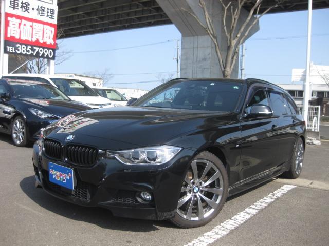 BMW 320dツーリング Mスポーツ ワンオーナー サンルーフ 衝突軽減ブレーキ 電動バックドア