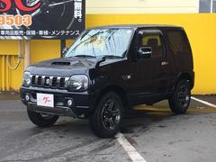 ジムニーランドベンチャー 4WD ターボ メモリーナビ バックカメラ