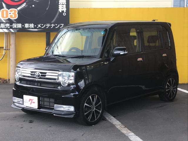 トヨタ カスタム X 4WD メモリーナビ フルセグTV CD