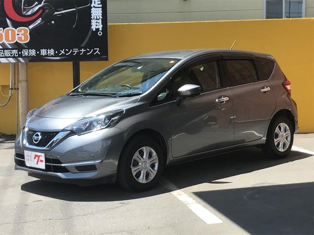 日産 X FOUR スマートセーフティエディション 4WD ナビ