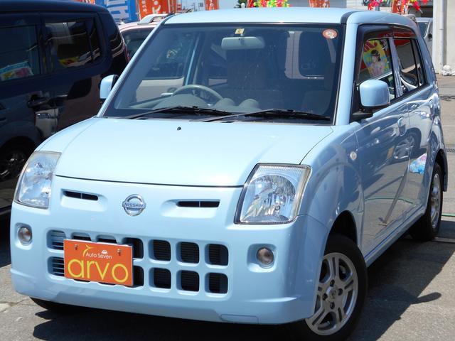 日産 S FOUR 4WD 1年間距離無制限保証付き