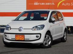 VW アップ!ハイ アップ! ABS アルミ キーレス ETC CD