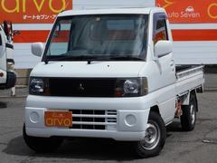 ミニキャブトラック5MT パワステ 三方開 12ヶ月走行距離無制限保証付き