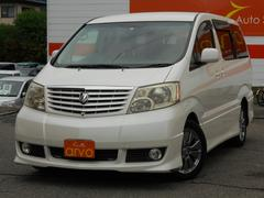アルファードVAS プレミアム アルカンターラバージョン 4WD