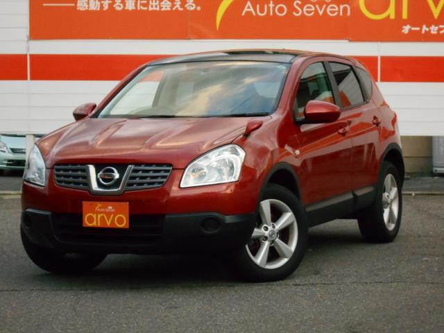 日産 20G FOUR 4WD 12ヶ月走行距離無制限保証付