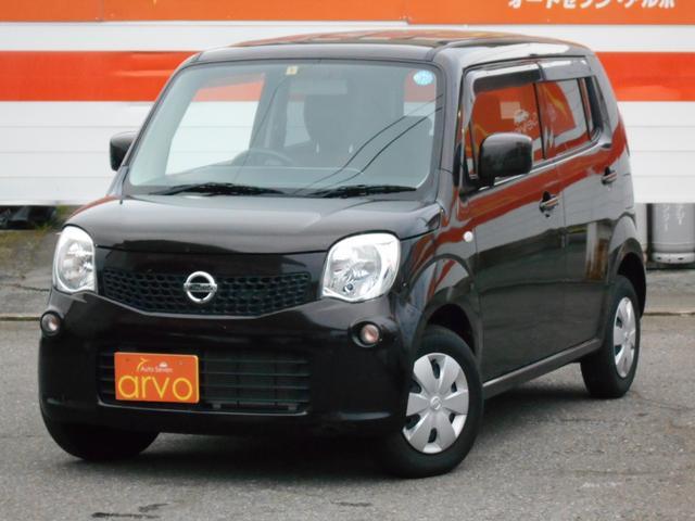 日産 S FOUR 4WD 12ヶ月走行距離無制限保証付