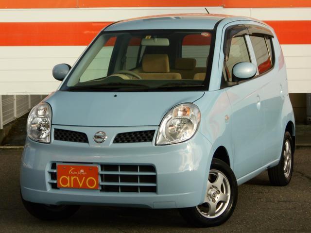 日産 S ナビ 12ヶ月走行距離無制限保証付