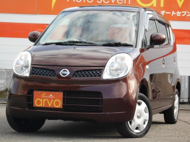 日産 E FOUR 4WD 12ヶ月走行距離無制限保証付き