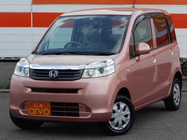 ホンダ Gスマートプラス 4WD 1年間走行距離無制限保証付き