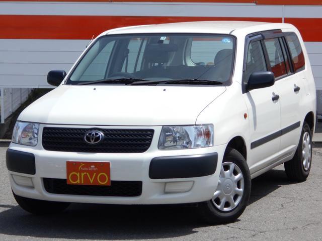 トヨタ TX 1年間走行距離無制限保証付き