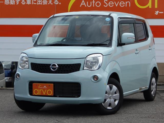 日産 X FOUR 4WD 1年間走行距離無制限保証付き