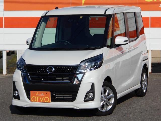 日産 ハイウェイスター X 4WD 1年間走行距離無制限保証付き