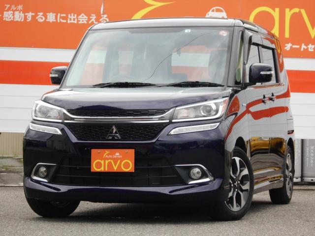 三菱 カスタムハイブリッドMV 4WD