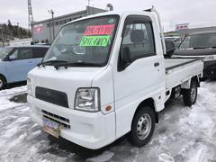 サンバートラックTB 4WD 5速マニュアル 三方開