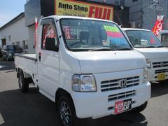 アクティトラックベースグレード 4WD 5速 エアコン パワステ付