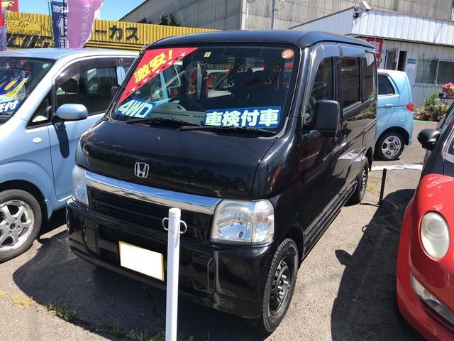 ホンダ M ナビ 軽自動車 4WD 整備付 4AT 保証付 エアコン
