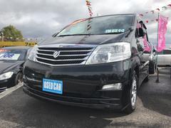 アルファードGAX Lエディション パワースライドドア ナビ TV 4WD