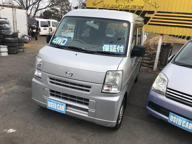 マツダ バスター ハイルーフ 4WD AC MT 軽バン